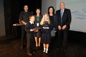 Education Futures Trust Junior Environment Award -